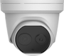 WHITEBOX Thermal Network Dome camera