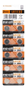 MAXELL LR1130 10-pack
