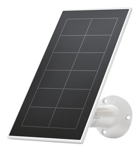 ARLO SOLAR PANEL/ MAGNET CHARGE CABLE V2 (VMA5600-20000S)