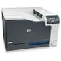HP ColorLaserJet CP5225N A3 Ethernet 20ppm 1x250 sheet feeder 1x100 manual feed (DE)(EN)(FR)(IT)