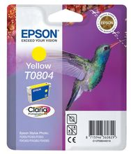 EPSON ink T080 yellow blister (C13T08044021)