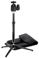 MANFROTTO Table Top Tripod Kit 209,492 long (209,492LONG)