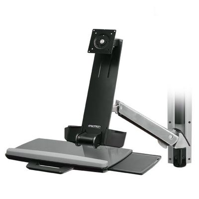 SV COMBO ARM NO WORKSURFACE PRE-CONFIG  WITH MEDIUM CPU HOLDER