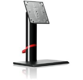 LENOVO EDGE 71Z ADJUSTABLE STAND  IN (0A33969)