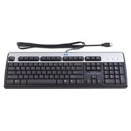 HP Keyboard Norway (537746-091)