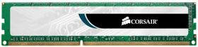 8GB Intel/AMD PC3-10666,  1333MHz, 1x240 DIMM