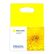 PRIMERA Yellow Inkjet Cartridge