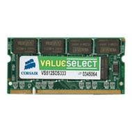 Value DDR2 SO-DIMM PC4200 1024MB Unbuffered,  Non-ECC, 128Megx64,  CL4