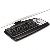 Adjustable Keyboard+Mouse Tray