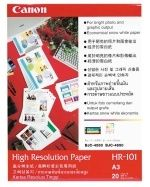 HR-101N HIG RES PAPER A3 100 SHEET NS