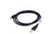 D-LINK USB 2.0 15 FEET CABLE  UK