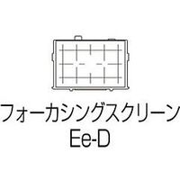 Focusing Screen EE-D