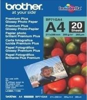 Paper/ Photo Glossy A4 20sh 260g/m2