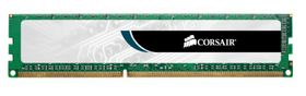 Value S. DDR3 1333MHz 4GB CL9 Unbuffered,  CL9-9-9-24,  240pin, 1.5V, for Intel and AMD DDR3