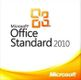 MICROSOFT OFFICE GOLD LIC/SA PK NS