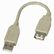 STARTECH 6IN FULLY RATED USB EXTENSION CBL A-A