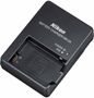NIKON MH-24 battery charger for EN-EL14