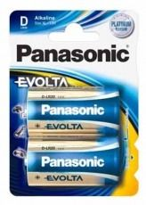 PANASONIC Evolta LR20EGE - Battery 2 x D alkaline (LR20EGE/2BP)