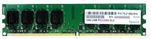 APACER Memory 2.0GB PC-667 DDR2