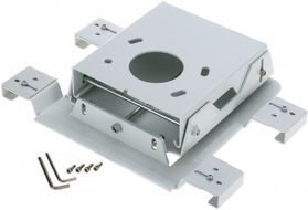 EPSON Ceiling Mount LOW - ELPMB25  Z8000 (V12H003B25)
