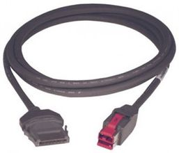 EPSON Powered USB Cable 3.8M (2126741)
