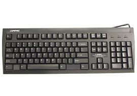 HP KEYBOARD, CBN-HU (244000-211)