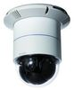 D-LINK DCS-6616 12X PTZ Speed Dome IP Camera
