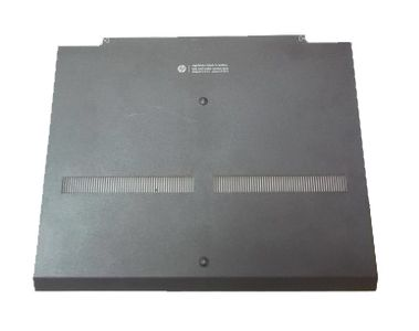 HP Bottom Door (646264-001)