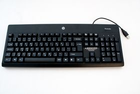 HP Keyboard (BELGIAN) (724720-181)