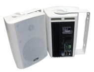 ABTUS Netkom 2-way Indoor Powered Speakers 2x3 (SPS-A030A)