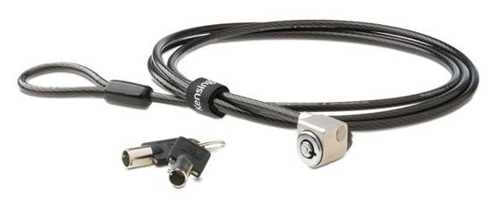 HP Keyed Notebook Cable Lock Retail