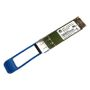 Hewlett Packard Enterprise X140 40G QSFP+ LC LR4 SM 10km 1310nm Transceiver
