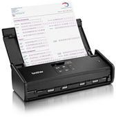 BROTHER ADS-1100 NETWORK SCANNER