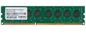 DDR3 4GB PC 1600 CL11 bulk