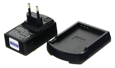 2-POWER PDA Battery Charger (UPC8013E)