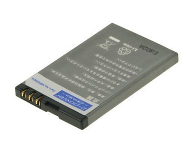 2-POWER Mobile Phone Battery 3.7v 860mAh Tilsvarende BL-4CT (MBI0050A)
