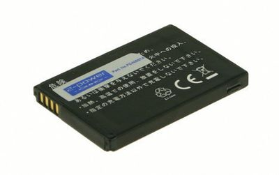 2-POWER PDA Battery 3.7v 1100mAh Tilsvarende 35H00061-21M (PDA0097A)
