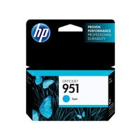 INK CARTRIDGE HP CN050AE NO.951 700 PAGES CYAN