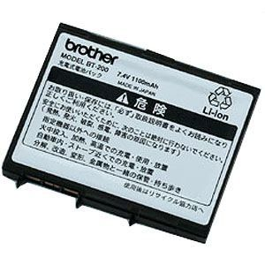 BROTHER LITHIUMION BATTERY F/ MW-260 (BT-200)