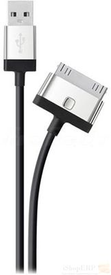 Tab Dock Connector Cable 1m