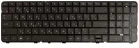 HP Keyboard (SWISS) (667485-BG1)