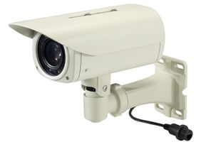 H.264 5MP FCS-5065 POE WDR IP DOME NETWORK CAM TAA