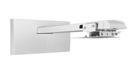 Projector Acc Wall Mount S510
