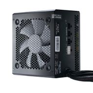 PSU Fractal Design 650W Integra M