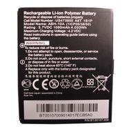 BATTERY.LI-POL.1C.1140mAh