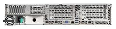 INTEL R2000WTXXX Server Chassis 2U