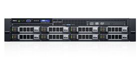 PowerEdge R530 E5-2609v4 8GB 1TB Bezel DVDRW On-Board LOM QP PERC H330 iDRAC8 Exp 3YNBD