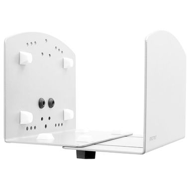 VERTICAL UNIVERSAL CPU HOLDER BRIGHT WHITE TEXTURED ACCS