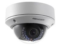 HIKVISION IR dome camera outdoor