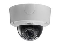 HIKVISION DS-2CD4525FWD-IZH(2.8-12mm)cam